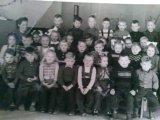 School E foto
